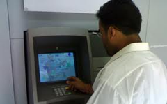 State Bank of India ATMs location in Chandigarh