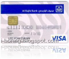 al-rajhi-debit-atm-card