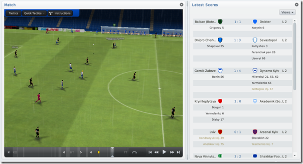 Split screen mode in FM 2011