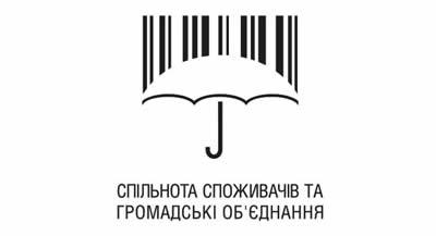 a97034_consumers.jpg