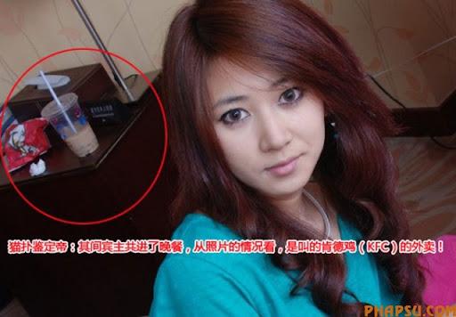 yan-fengjiao-eating-kfc-02-560x389.jpg