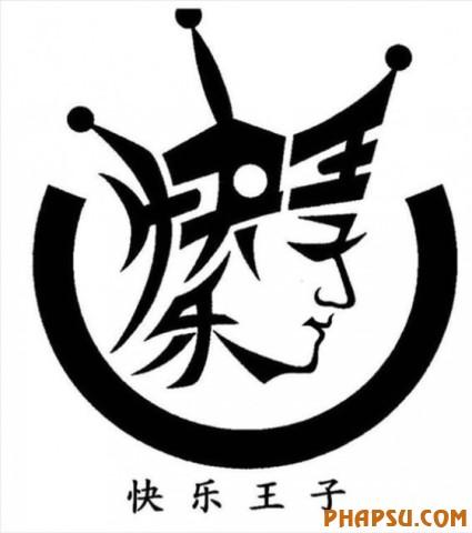 chinese-character-art-03-happy-prince-kuai-le-wang-zi-560x63.jpg