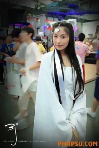 phapsu.com-chinajoy-11.jpg