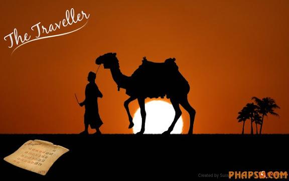 august-10-traveller-calendar-1280x800.jpg