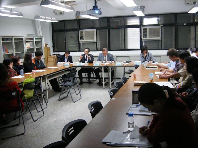 國際商務系召開本位課程修訂會議