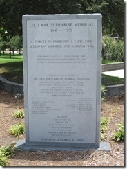 Submarine Memorial Plaque