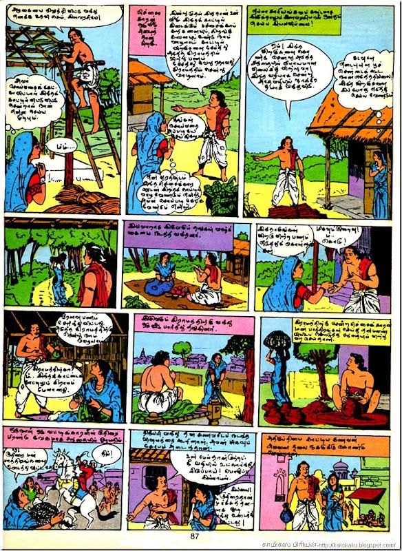 King Vikram & Vetal 2