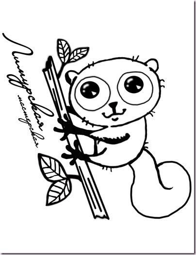 Лого0