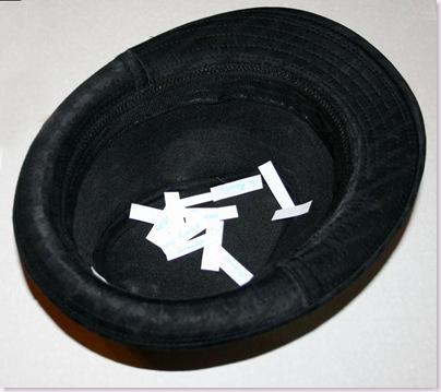 шляпо