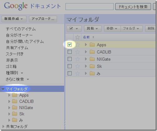 docs_export_f1