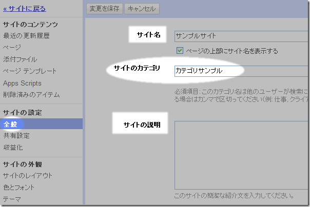 Gsite_SiteCat2