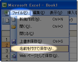 excel_celldef4