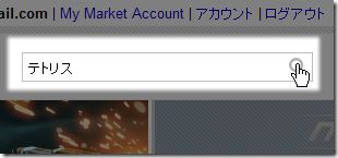 androidmarket4