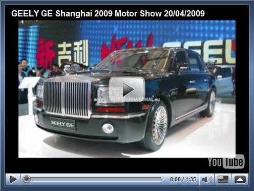"""Rolls-Royce quer processar a chinesa Geely por """"clonagem"""""""