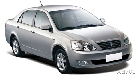 2009_geely_fc