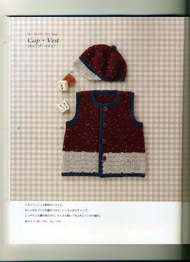 جيليه كروشية وقبعة محببة للاطفال جليهات كروشية موديل للبنات وآخر للاولاد مع