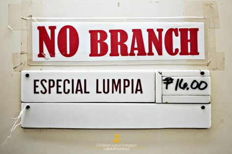 No Other Branch