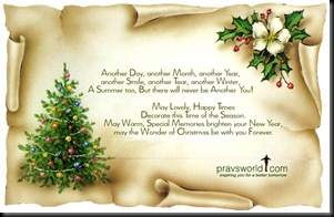 pravs-j-christmas-wishes-2008