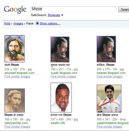 nirala - google face search