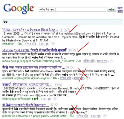 bing 3 - google - how to create blog