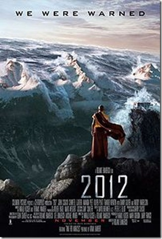 200px-2012_Poster