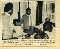 >Po Zaw (Zagarwa Myay) – Happy Birthday to Brother-Teacher Ko Zarganar
