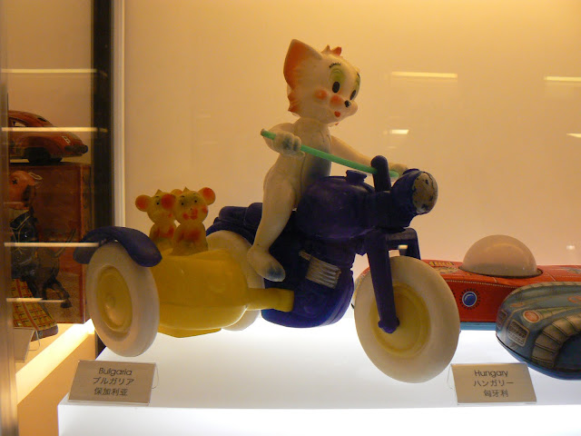 BG Toy