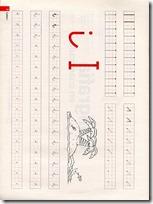 pagina002