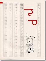 pagina014