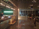 Beijing City Wall Marriott