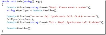 SyncCSharp4_1