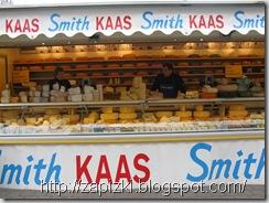 Голландский сыр.