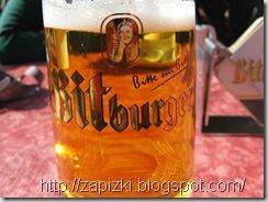 Немецкое пиво - это хорошо. Но бельгийское - лучше!