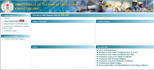 CG PET 2011 and AIEEE counselling online procedure & admission process for Chhattisgarh Engineering Colleges home page