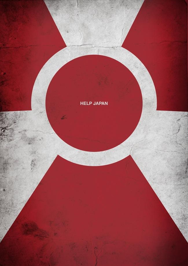 help-japan-by-h-57-.jpg