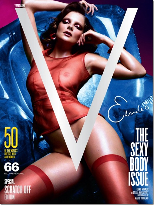 V magazine cover   The Sexy Body Issue1 sabeli Fontana, Adriana Lima, Lily Donaldson, Eniko Mihalik e Natasha Poly  (2)