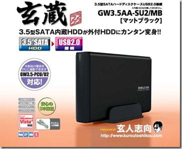 gw3.5aa-su2_mb_p[1]