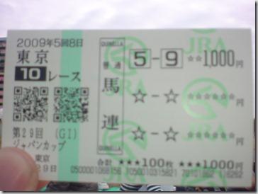 DSC00235