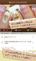 Screenshot of NailArtCatalog