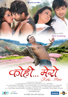 Kohi Mero poster: Jharana Bajracharya, Sanchita Luitel, Aryan Sigdel, Subash Thapa