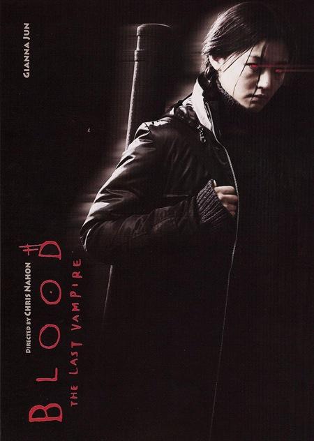 01_blood_laser