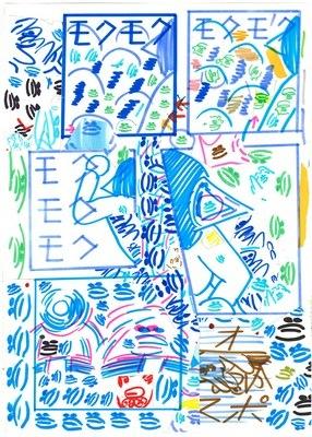 Yuichi Yokoyama, Cover of Baby Boom Final