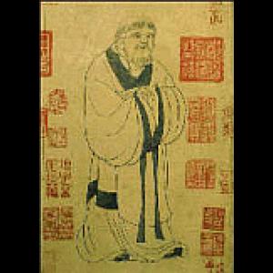 Confucian Beliefs Cover