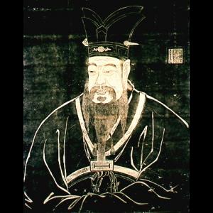 Confucian Canon Cover
