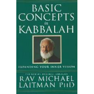 Basic Concepts In Kabbalah Cover
