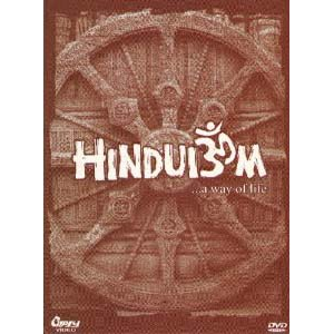 Hinduism A Way Of Life Documentary Dvd Cover
