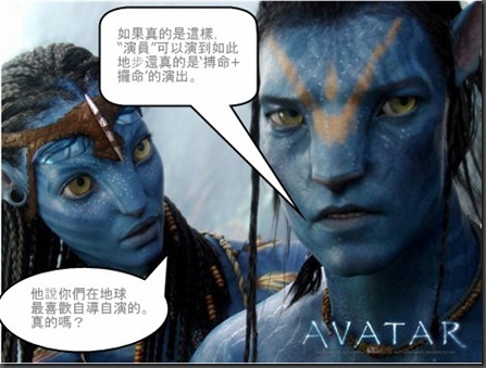download-avatar-movie-windows7-theme