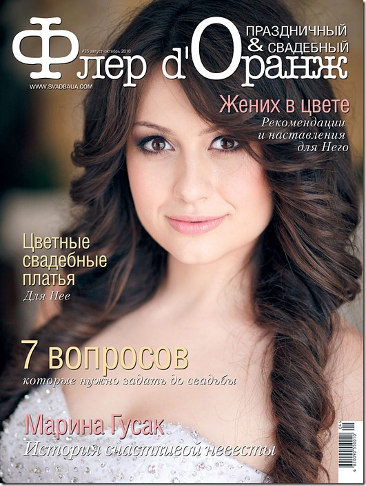 Cover_700