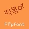 RixTteokbokki Korean FlipFont icon