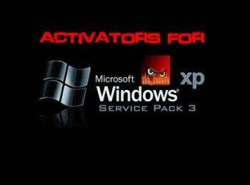 Windows xp activator - free search & download - 1145 files